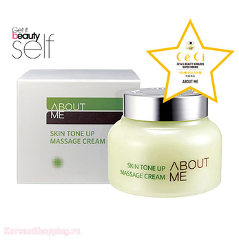 ABOUT ME Skin Tone Up Massage Cream