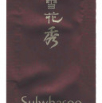 SULWHASOO Timetreasure Renovating Eye Serum
