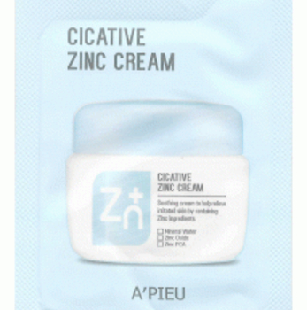 APIEU Cicative Cream