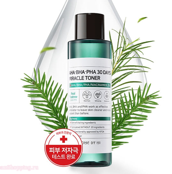 SOMEBYMI AHA BHA PHA 30Days Miracle Toner