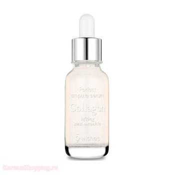 9wishes Perfect 9 Collagen Ampule Serum