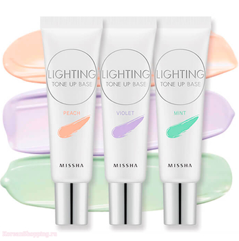 MISSHA Lighting Tone Up Base SPF30 PA++