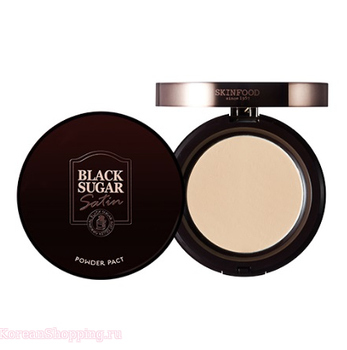 SKINFOOD Black Sugar Satin Powder Pact SPF25 PA++