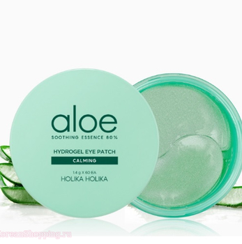 HOLIKAHOLIKA Aloe Soothing Essence 80% Hydrogel Eye Patch