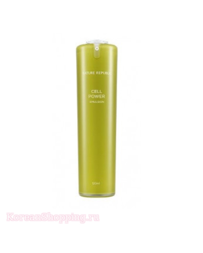 NATURE REPUBLIC Cell Power Emulsion