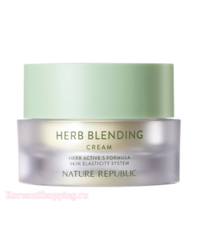 NATURE REPUBLIC Herb Blending Cream