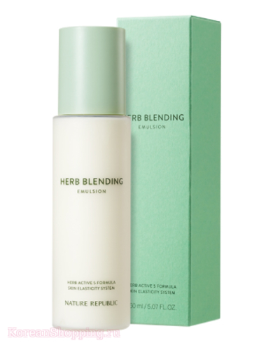 NATURE REPUBLIC Herb Blending Emulsion