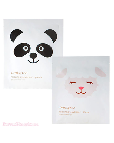 INNISFREE Relaxing Eye Warmer