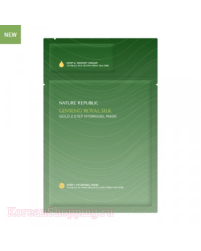 NATURE REPUBLIC Ginseng Royal Silk Gold Hydrogel Mask