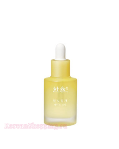 HANYUL Moonlight Citron Face Oil
