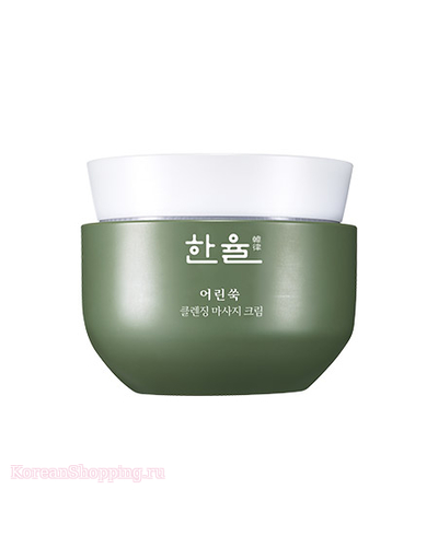 HANYUL Pure Artemisia Cleansing Massage cream