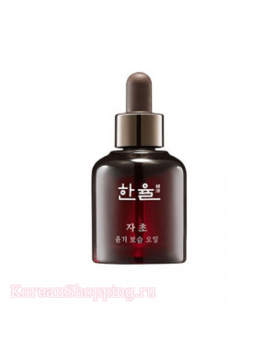 HANYUL Jacho Moist Glow Oil