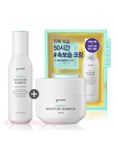 GOODAL Camellia Moisture Barrier Duo Set