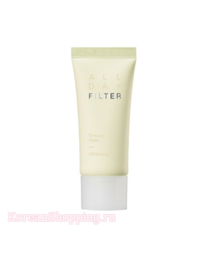 ARITAUM All Day Filter Tone up Base