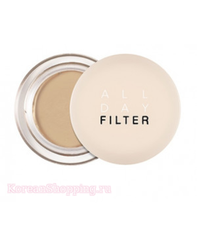ARITAUM All Day Filter Cream Concealer