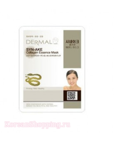 DERMAL SYN-AKE Collagen Essence Mask sheet