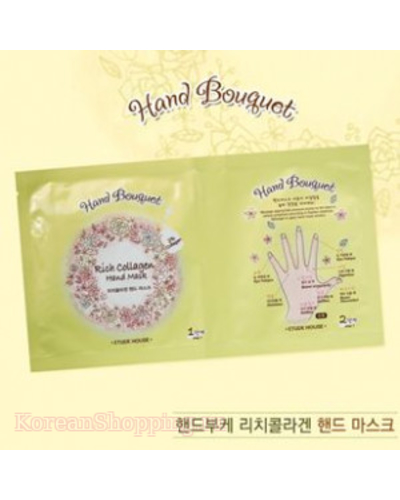 ETUDE HOUSE Hand Bouguet Rich collagen Hand mask
