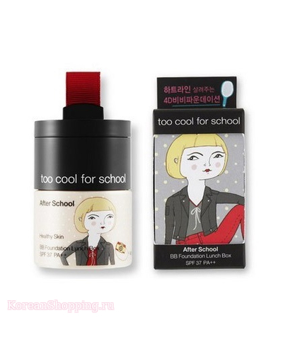 Too Cool For School After School BB Foundation Lunch Box SPF37 PA++