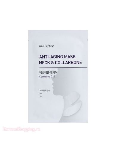 INNISFREE Special Care Mask - Neck & Collarbone