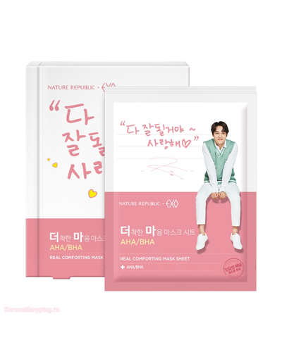 NATURE REPUBLIC Real Comforting Mask Sheet EXO