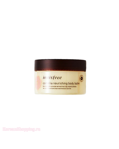 INNISFREE Camellia Nourishing Body Balm
