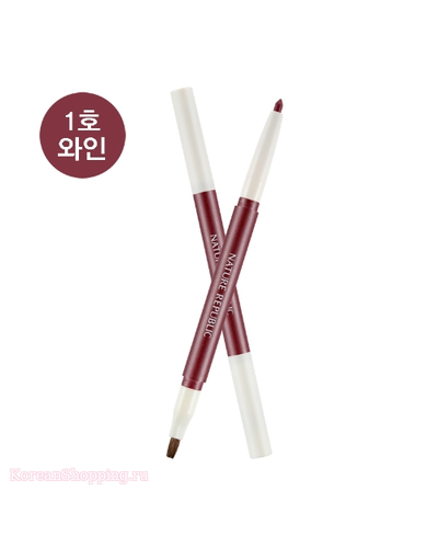 NATURE REPUBLIC By Flower Auto Lip Liner