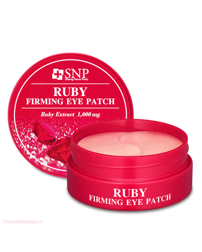 SNP Ruby Nutrition Eye Patch