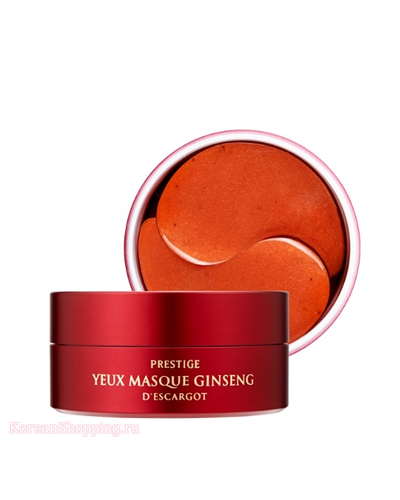 IT'S SKIN Prestige Yeux Masque Ginseng Descargot