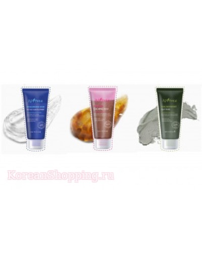 ISNTREE Daily Care Mask 3 Types Kit