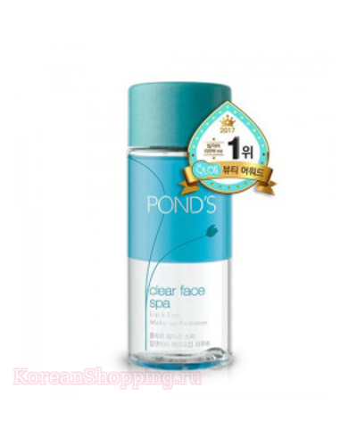 POND'S Clear Face Spa Lip & Eye Remover