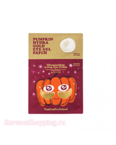 TOO COOL FOR SCHOOL Pumpkin Hydra Gold Eye Gel Patch