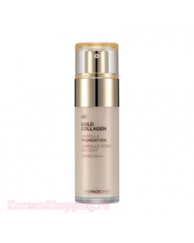 THE FACE SHOP Gold Collagen Ampoule Foundation SPF30 PA++