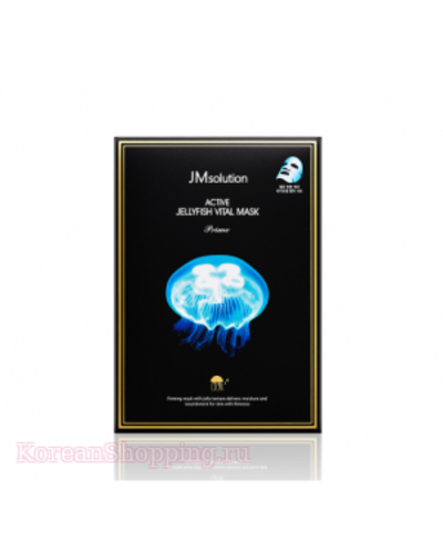 M SOLUTION Active Jellyfish Vital Mask Prime