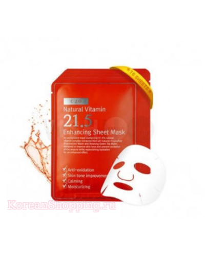By Wishtrend Natural Vitamin 21.5 Enhancing Mask