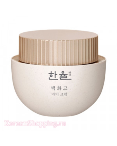 HANYUL Baek Hwa Goh Eye Cream