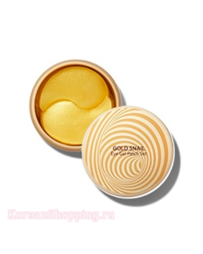 The Saem Gold Snail Eye Gel Patch Set