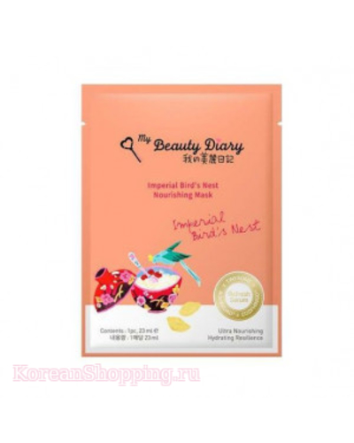 OLIVEYOUNG My beauty Diary Imperial Bird's Nest Nourishing mask