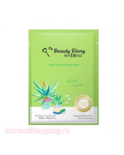 OLIVEYOUNG My beauty Diary Aloe vera soothing mask