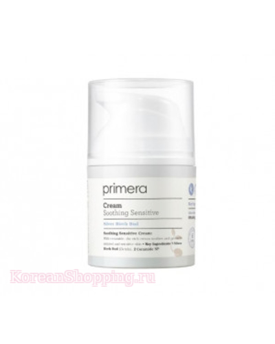 PRIMERA Soothing Sensitive Cream