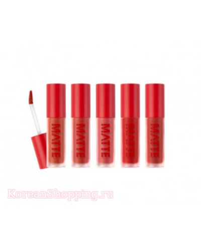 EGLIPS Matte fit Lip lacquer