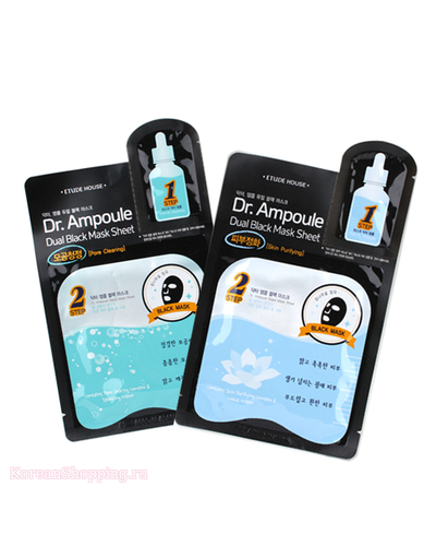 ETUDE HOUSE Dr.Ampoule Dual Black Mask (Pore Clearing)