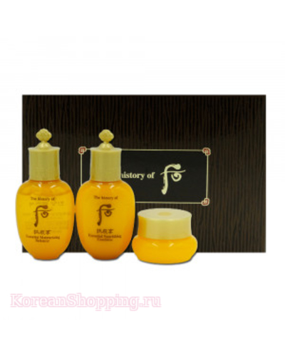 The History Of Whoo Gongjinhyang Special Gift Set