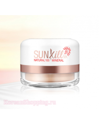 CATRIN Natural 100 Mineral Sunkill RX