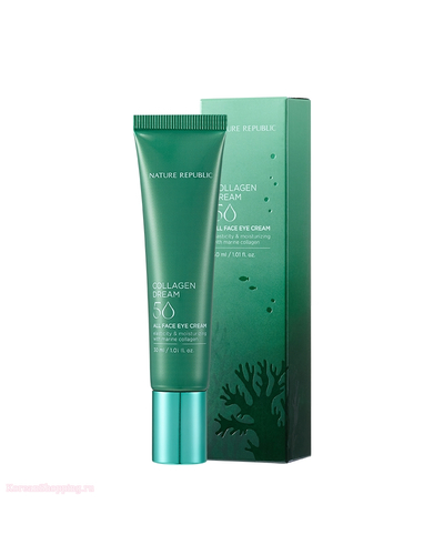 NATURE REPUBLIC Collagen Dream 50 All Face Eye Cream