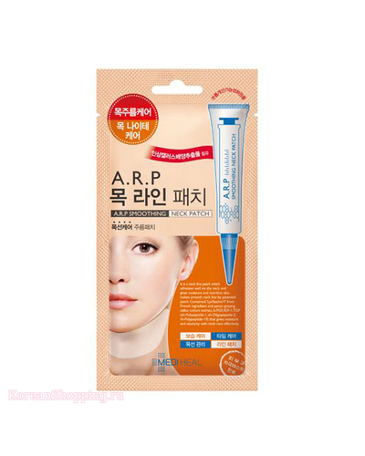 Mediheal ARP Smoothing Neck Patch