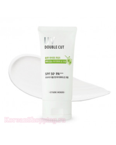ETUDE HOUSE UV Double Cut Sun Cream SPF 50+ PA++++
