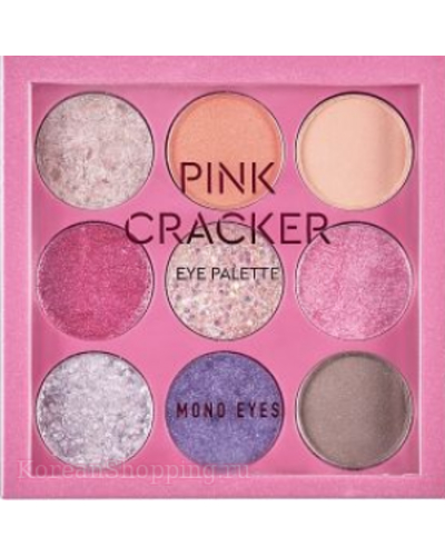 ARITAUM Mono Eyes Palette Pink Cracker