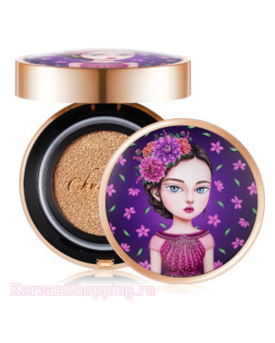 BEAUTY PEOPLE Absolute Lofty Girl Triple Cover Cushion Foundation