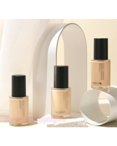 PERIPERA Double Longwear Cover Foundation