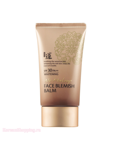 WELCOS No Make Up Face Blemish Balm SPF30/PA++
